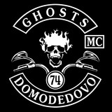 Ghosts MC Domodedovo.jpg